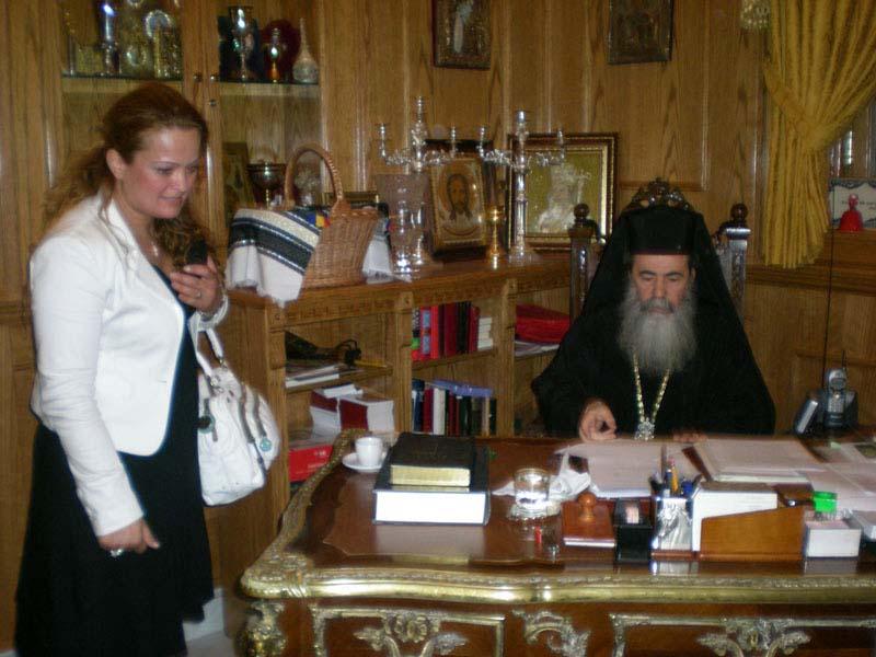 غبطة البطريرك ونائبة مدير جمعية الرومية السيدة كاترينا ذيامندوبولوس.
