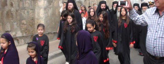 الاحتفال بعيد حاملات الطيب في مدينة الرملة