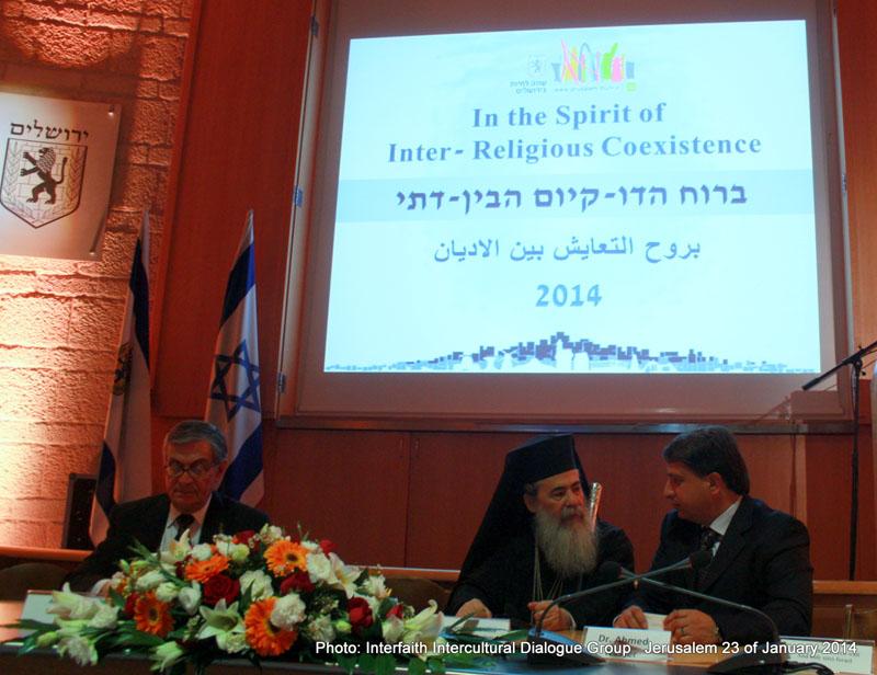 بلدية اورشليم تنظم حفل بمناسبة السنة الجديدة 2014
