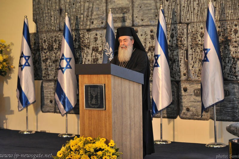 لقاء رئيس دولة اسرائيل برؤساء الكنائس