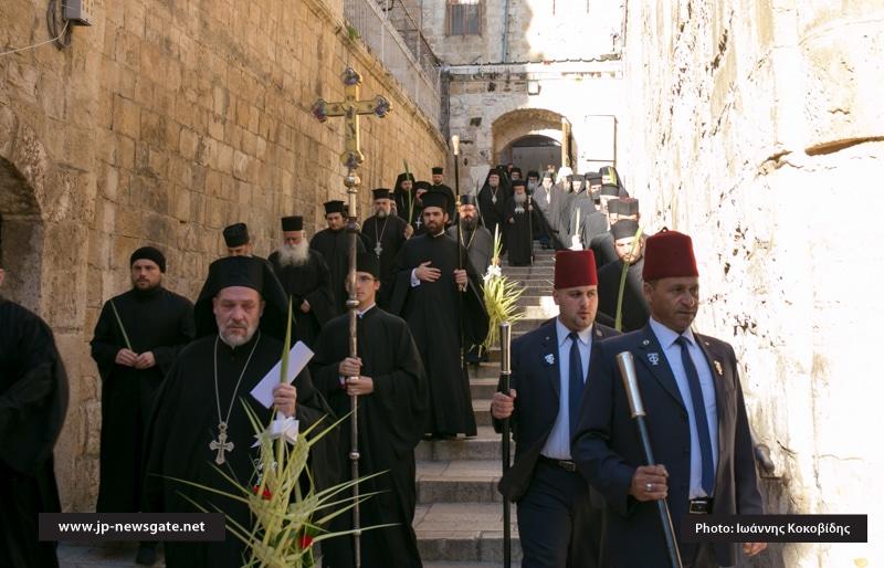 01.jpgبطريركية الروم الارثوذكسية تحتفل باحد الشعانين