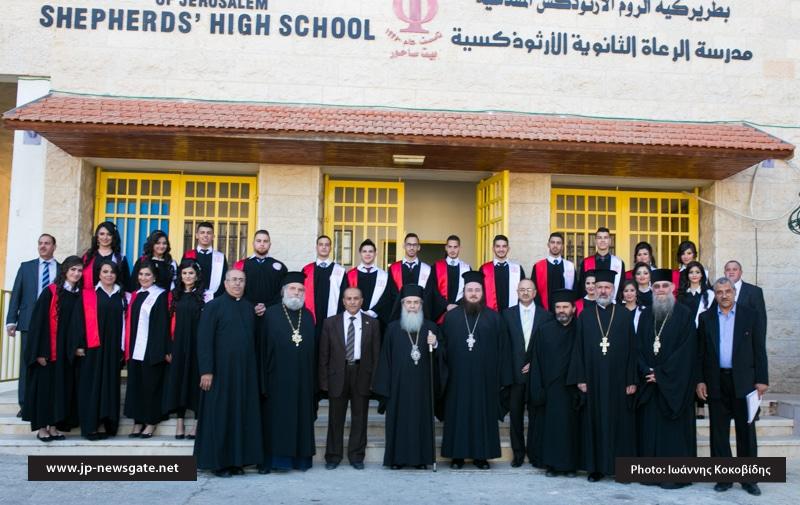 01.jpgغبطة البطريرك يوزّع الشهادات على خريجي المدرسة في بيت ساحور