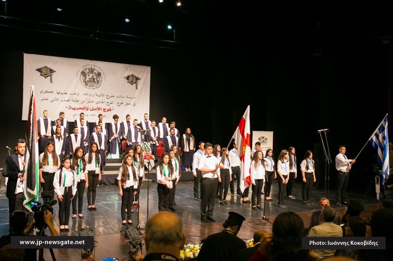 01غبطة البطريرك يوزع الشهادات على خريجي مدرسة البطريركية في رام الله