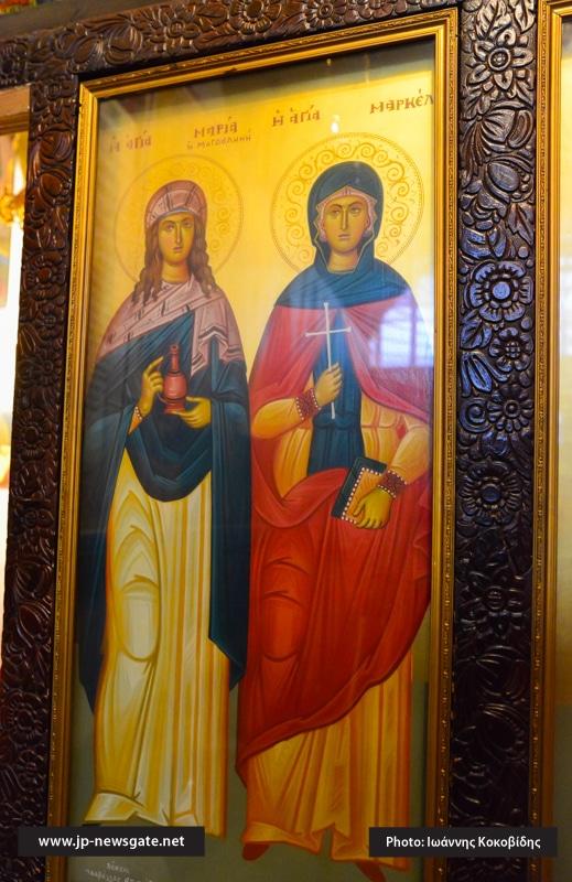 01عيد القديسة مريم المجدلية والقديسة ماركيلا في البطريركية