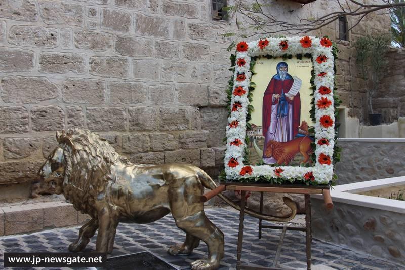 01ألاحتفال بعيد القديس جيراسيموس البار