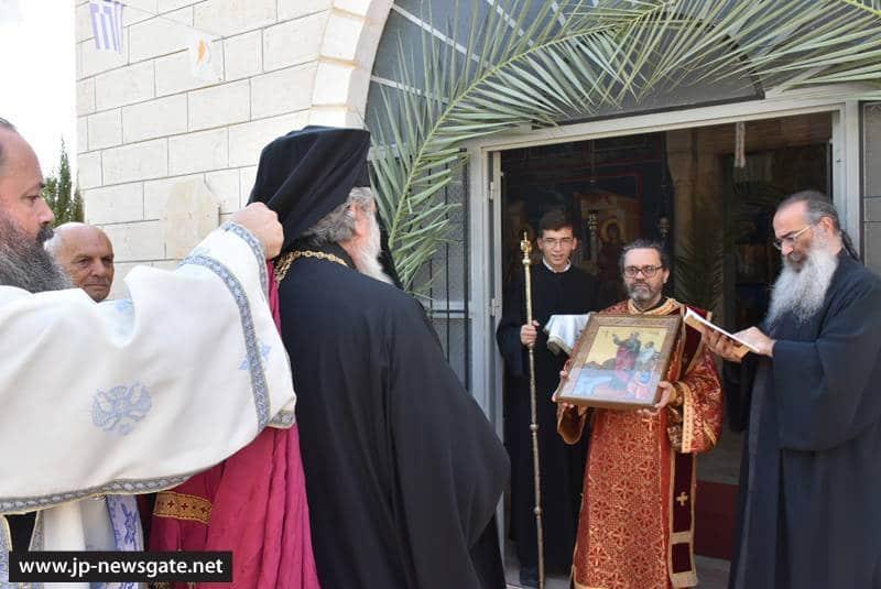 01ألاحتفال بعيد النبي اليشع في البطريركية ألاورشليمية