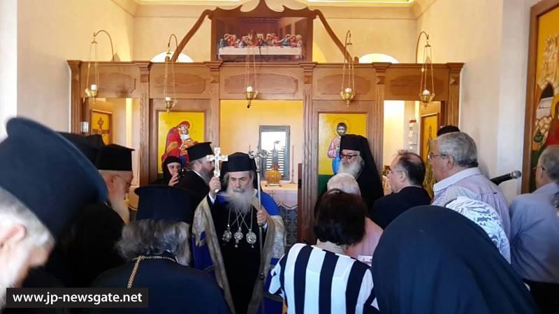 1-4ألاحتفال بالاحد بعد عيد رفع الصليب الكريم في مدينة الناصرة