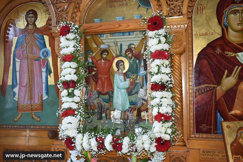 01ألاحتفال بعيد القديس استيفانوس الاول في الشهداء في البطريركية