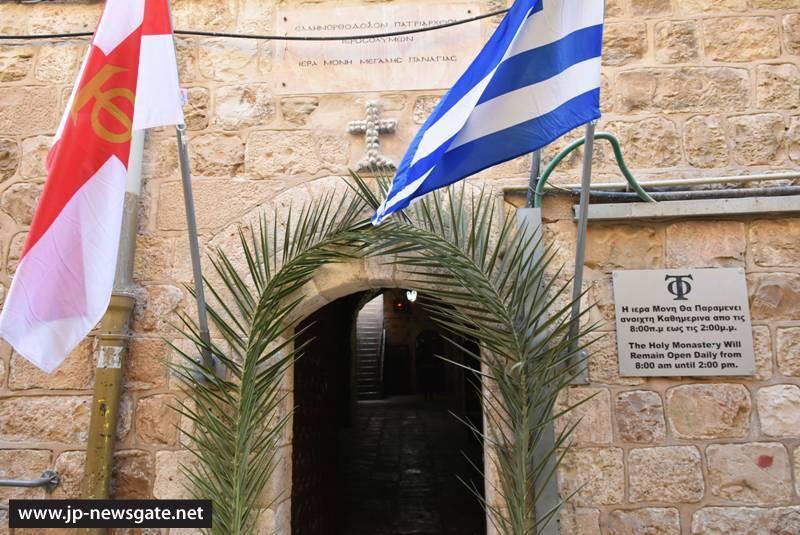 01ألاحتفال بعيد القديسة ميلاني في البطريركية