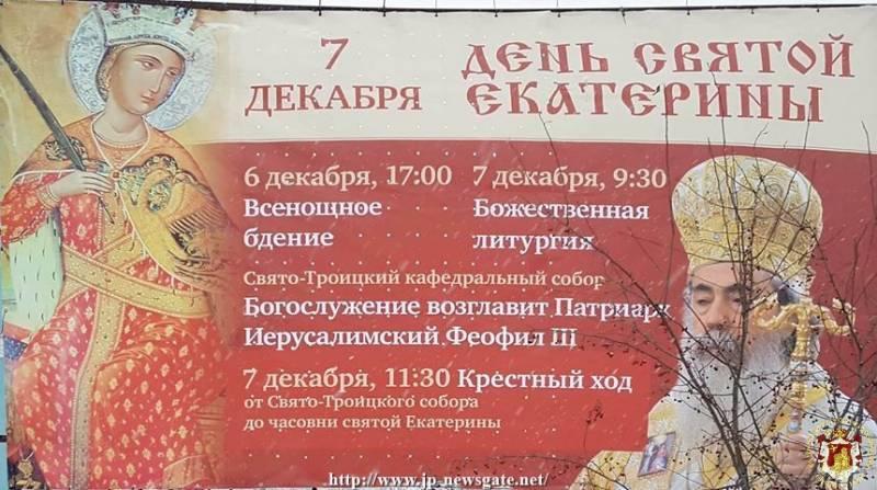 01غبطة البطريرك يترأس القداس الالهي في مدينة كاترينبورغ في روسيا