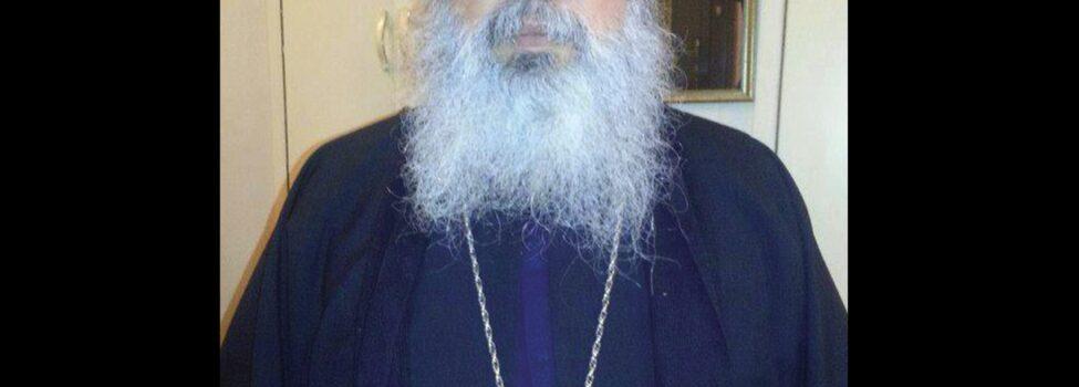 قدس الأيكونوموس قسطنطين عماري