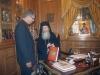 البطريرك يعرض كتاب ديمتراكوبولوس
