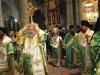 الاحتفال بعيد رفع الصليب المقدس