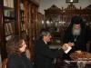 قطع الباسيلوبيتا في مدرسة صهيون التابعة لبطريركية الروم الارثوذكسية