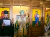 الاحتفال بعيد رفع الصليب المكرم بكنيسة الصليب الصغيرة (قصر المطران) في الناصرة