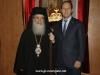 رئيس بلدية اورشليم-القدس يزور بطريركية الروم الاورثوذكسية