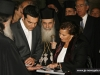 06رئيس وزراء اليونان يزور البطريركية الاورشليمية