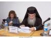 12فعاليات البطريركية الاورشليمية للنازحين السوريين