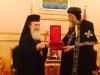 07البطريرك ثيوفيلوس الثالث مع قداسة البابا تيودوروس الثاني