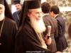 02ألبطريركية ألاورشليمية تُنظم حفلاً خيرياً للاجئين السوريين