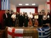14أمسية موسيقية للمعهد الموسيقي آليموس