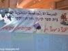 1-8غبطة البطريرك يوزّع الشهادات على خريجي مدرسة الرمله