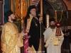 12تذكار قطع رأس القديس السابق يوحنا المعمدان
