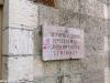 """05-1مجهولون يعتدون مرة أخرى على المدرسة البطريركية """"صهيون المقدسة """""""
