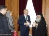 0-7وفد برلماني من رومانيا يزور البطريركية ألاورشليمية