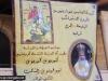 05تدشين كنيسة القديس جوارجيوس اللابس الظفر في قرية البقيعة