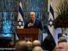 10لقاء رئيس دولة إسرائيل برؤساء الكنائس المسيحية بمناسبة حلول العام الجديد 2017