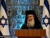 11لقاء رئيس دولة إسرائيل برؤساء الكنائس المسيحية بمناسبة حلول العام الجديد 2017
