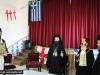 22ألاحتفال بعيد تذكار القديسين معلمي المسكونة في المدرسة البطريركية