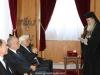 03رئيس الجمهورية اليونانية يزور البطريركية ألاورشليمية