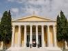 2-18القصر الثقافي زابيون في أثينا
