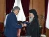 03مُفَتش وزارة التعليم في قبرص يزور البطريركية