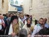14عيد القديس جوارجيوس اللابس الظفر في المدينة المقدسة أورشليم
