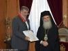26السفير اليوناني في إسرائيل يزور البطريركية