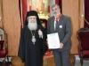 43السفير اليوناني في إسرائيل يزور البطريركية