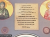 20غبطة البطريرك يترأس قداساً إحتفالياً في بلدة طرعان