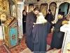 33صلاة تقديس الزيت في البطريركية