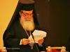 05غبطة البطريرك يفتتح أعمال لقاء اللجنة التنفيذية لمجلس الكنائس العالمي