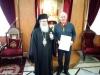 05غبطة البطريرك يُكرم رئيس مجموعة فنادق هيلتون في الشرق الأوسط