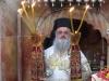 075الإحتفال بأحد الرسول توما في البطريركية
