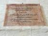 Ma`lul (12)[829]12. حجر الترميم والذي نقش عليه تاريخ الترميم وعهد البطريرك، وهو موجود على احدى جوانب الكنيسة.
