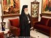 20تقطيع كعكة رأس السنة (الفاسيلوبيتا) في البطريركية