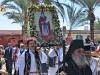29الإحتفال بعيد القديس البار جيراسيموس