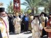 DSC_8249الإحتفال بعيد القديس البار جيراسيموس