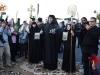 05مسيرة سعف النخيل من دير بيت فاجي