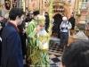 14الإحتفال بأحد الشعانين في البطريركية الأورشليمية 2018